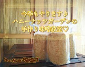 新春スペシャルキャンペーン2月末まで開催中☆